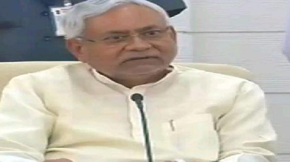नीतीश कुमार ने नोटबंदी के एक साल पूरे होने पर मोदी सरकार को बधाई