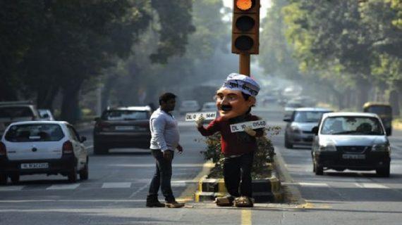 दिल्ली में लागू नहीं होगा ऑड-ईवन फार्मुला, सरकार ने बदला फैसला