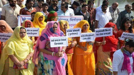 राजपूतों के साथ सभी समाज के लोगों ने चित्तौड़ गढ़ में डाला डेरा, फिल्म को बैन करने की मांग