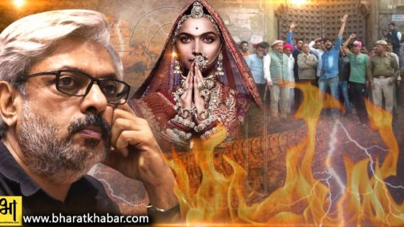 माध्य प्रदेश में रिलीज नहीं होगी पद्मावती, शिवराज ने पद्मावती को बताया राजमाता