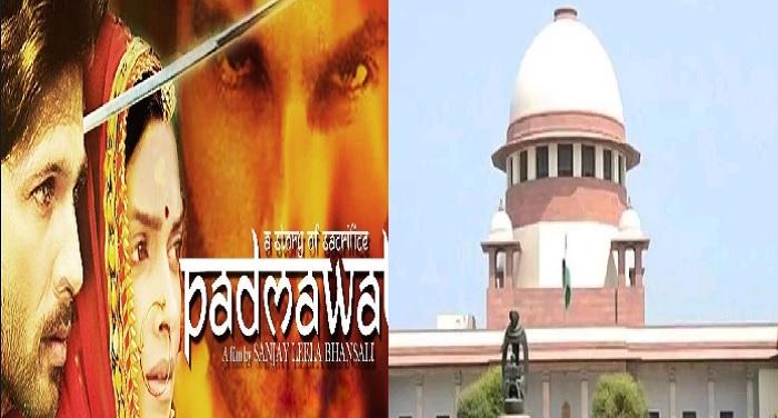 padmawati and sc