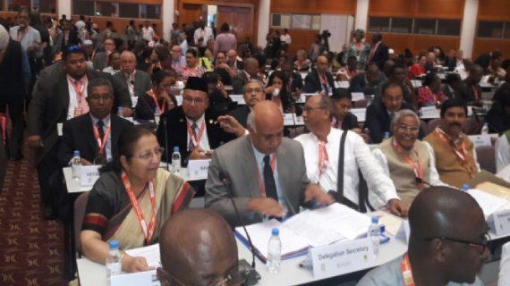 पटना में 16-19 फरवरी को होगी राष्ट्र मंडल संसदीय संघ की बैठक