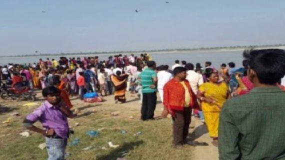 हादसा: बिहार में गंगा नदी में स्नान के दौरान गई 8 लोगों की जान