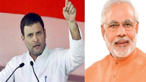 नोटबंदी को एक साल पूरा होने पर बीजेपी मनाएगी 'काला धन विरोधी दिवस' तो कांग्रेस 'काला दिन'