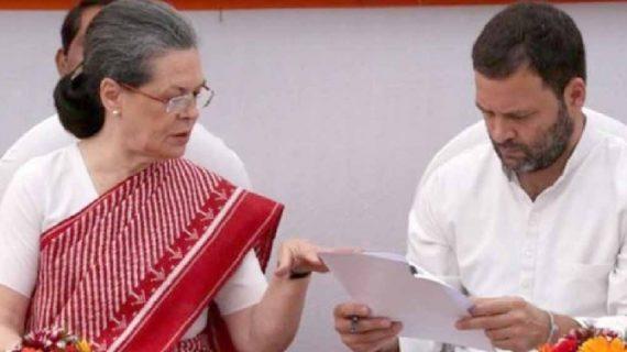 गुजरात चुनाव: दिल्ली में बैठक के बाद कांग्रेस कर सकती है उम्मीदवारों की पहली लिस्ट जारी