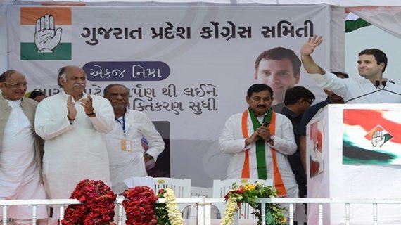 व्यापारियों के गढ़ सूरत पहुंचे राहुल गांधी, जीएसटी को लेकर सरकार को घेरा
