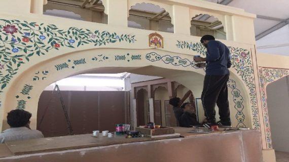 अन्तर्राष्ट्रीय व्यापार मेले के लिए सजा राजस्थान का मंडप