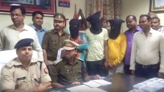 पुलिस को मिली बड़ी सफलता, लुटेरों के गिरोह को किया गिरफ्तार