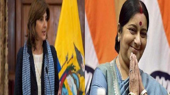 कोलंबिया की विदेश मंत्री करेंगी सुषमा स्वराज से मुलाकात