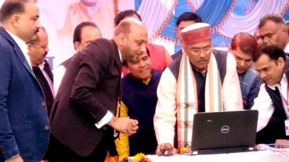 सीएम त्रिवेन्द्र सिंह रावत ने किया टेली रेडियोलॉजी सुविधा का शुभारम्भ