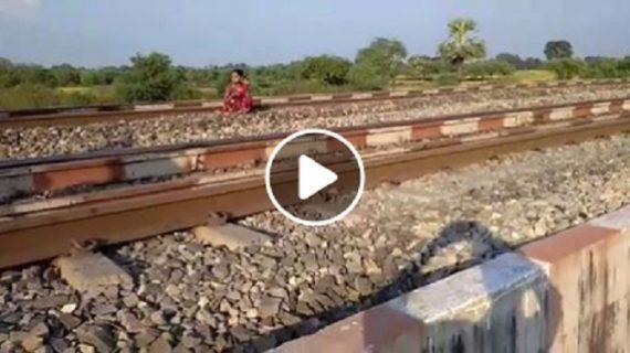 ट्रेन के आगे बैठी महिला फिर जाने क्या हुआ महिला का