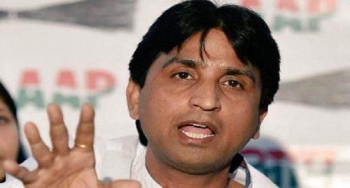 vishwas पोस्टर के बाद कुमार का ऑडियो वायरल, कहा- पार्टी को लगेगी मेरी बद्दुआ