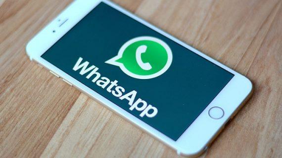व्हाट्सएप के इस नए फीचर से आप पढ़ सकेंगे सेंडर द्वारा डिलिट किए हुए मैसेज