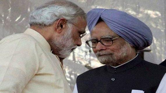 मनमोहन सिंह ने साधा पीएम पर निशाना, कहा- हार के डर से कर रहे हैं ओछी राजनीति
