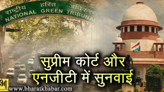 दिल्ली में बढ़ते प्रदूषण को लेकर सुप्रीम कोर्ट और एनजीटी में सुनवाई