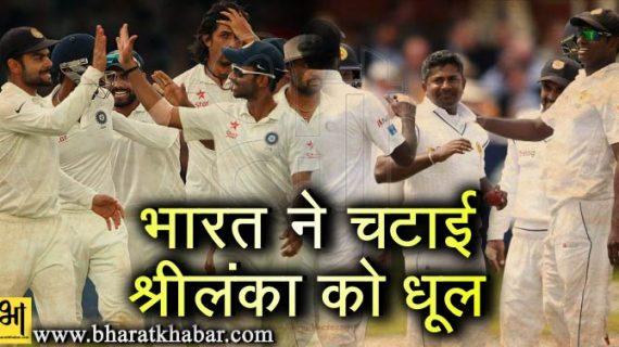 Ind vs Sri: भारत ने लगातार जीती 9वीं सीरीज, श्रीलंका को 1-0 से चटाई धूल