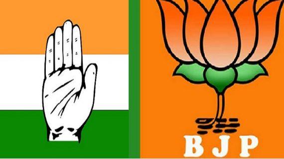 Congress vs BJP: कांग्रेस नेताओं ने हीं नहीं, बीजेपी ने भी किया है अपशब्दों का इस्तेमाल