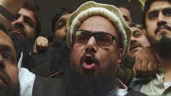 मुंबई बम धमाकों के मास्टरमाइंड हाफिज सईद ने पाकिस्तान से चुनाव लड़ने का किया एलान