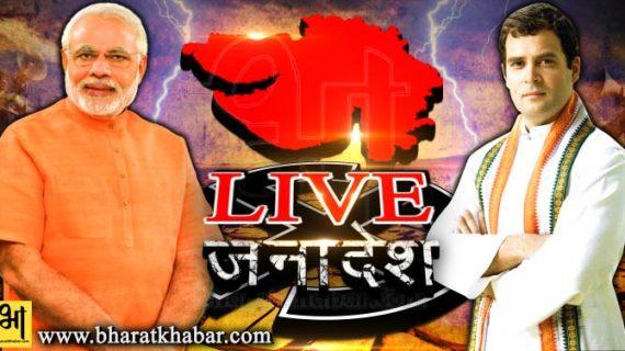 LIVE: गुजरात में पहले चरण की वोटिंग समाप्त, लोगों ने 4 बजे तक डाले 60 फासदी वोट