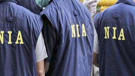 सेना की गोपनीय सूचना सुलभ कराने का आरोपी एनआईए की हिरासत में