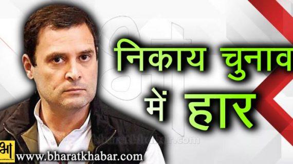 यूपी निकाय चुनाव में हार का खामियाजा गुजरात में भुगत सकती है कांग्रेस