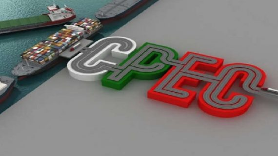 चीन-पाकिस्तान आर्थिक गलियारे की तीन परियोजनाओं पर लगा ग्रहण