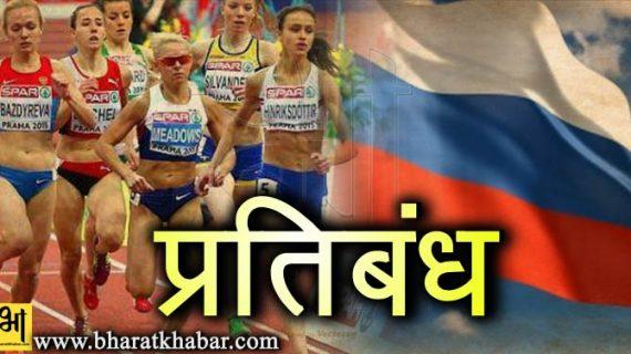 आईओसी का फैसला, प्योंगयाग ओलंपिक में अपने झंडे तले नहीं खेल पाएंगे रूसी खिलाड़ी