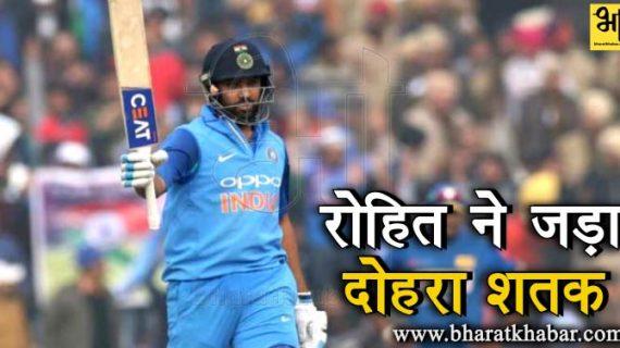 भारत-श्रीलंका मैच: रोहित शर्मा ने जड़ा दोहरा शतक, श्रीलंका के सामने 393 रनों का लक्ष्य