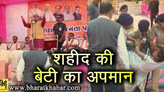 गुजरात में सीएम की सभा में शहीद की बेटी अपमानित, राहुल का बीजेपी पर वार