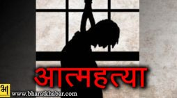 बिहार: भाभी से कराई शादी तो नाबालिग ने लगाई फांसी