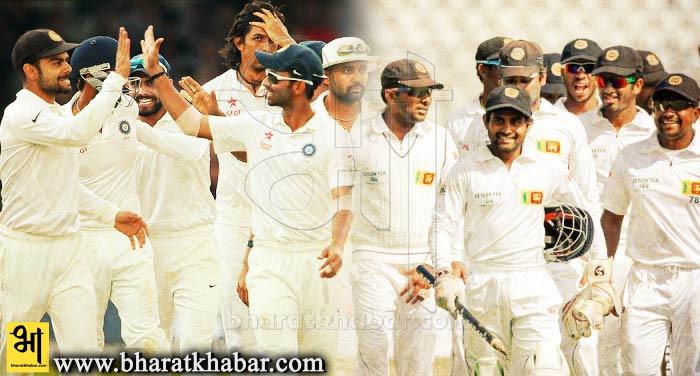 test cricket team