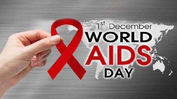 'विश्व एड्स दिवस' पर निकाली जागरूकता रैली