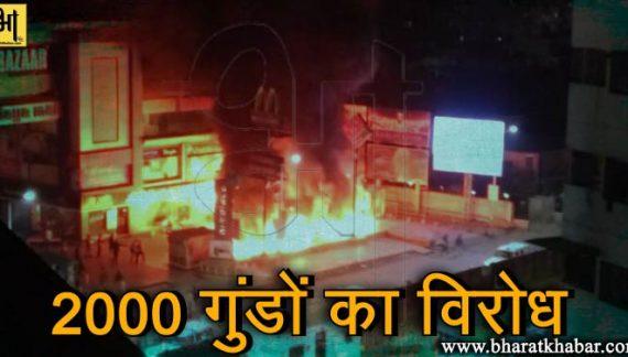 गुजरात के मॉल में 2000 गुंडों ने पद्मावत के खिलाफ की तोड़ फोड़