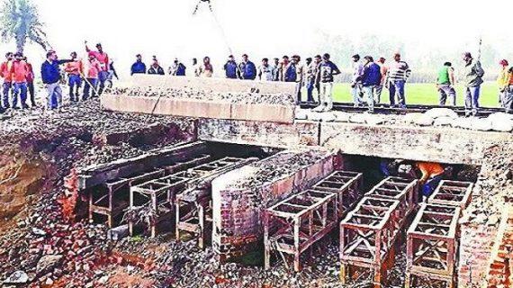 भारतीय रेलवे ने पेश की मिसाल, महज 7 घंटे में पुराना पुल तोड़कर तैयार किया नया पुल