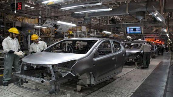 विश्व आर्थिक मंच ने जारी की वैश्विक विनिर्माण सूची, भारत को मिला 30वां स्थान
