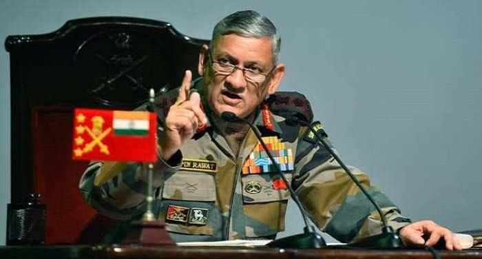 BIPIN RAWAT रायसीना डायलॉग में बोले सेना प्रमुख, आतंकी करने लगे है तकनीक का इस्तेमाल
