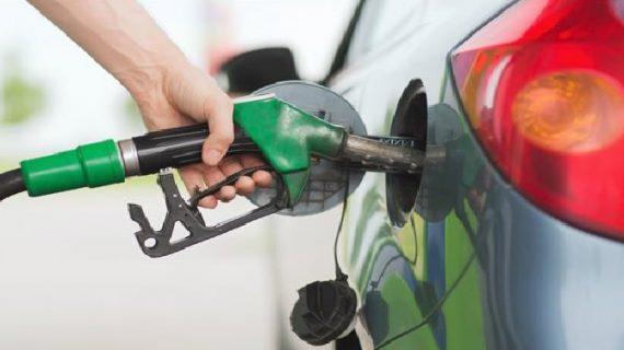 पेट्रोल की कीमतों में 32 पैसे की बढ़त
