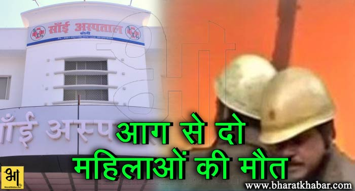sai hospital bareilly
