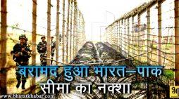 बरेली जनपद बीआई बाजार में फोटो कापी की दुकान पर बरामद हुआ भारत-पाक सीमा का नक्शा