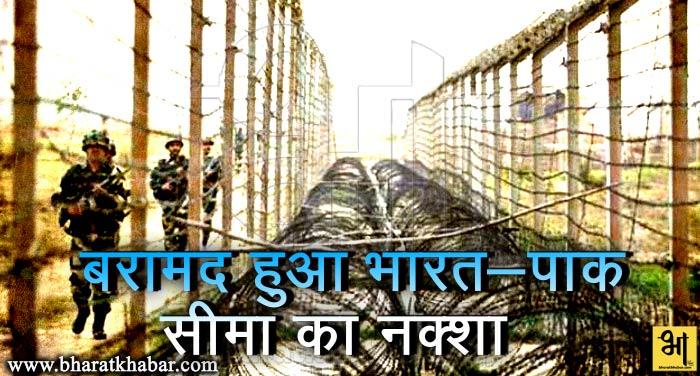bharat-pak border