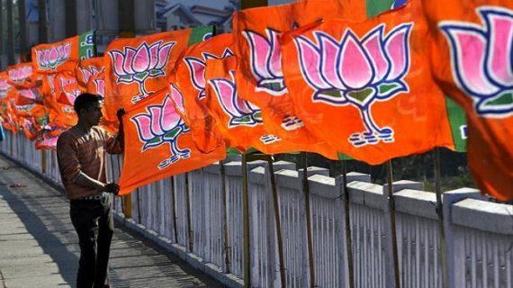 मेघालय विधानसभा चुनाव से पहले कांग्रेस को झटका, बीजेपी में शामिल होंगे 4 विधायक