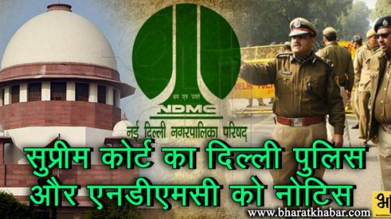 जंतर-मंतर पर आंदोलन बैन मामला: सुप्रीम कोर्ट ने दिल्ली पुलिस और एनडीएमसी को भेजा नोटिस