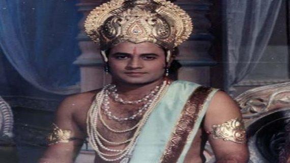 जन्मदिन विशेषः जिस राम के किरदार ने अरुण को बनाया दिया था सबसे सफल