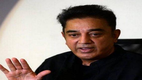 दक्षिण से टैक्स लेकर उत्तर भारत के राज्यों का विकास करती है केंद्रः कमल हसन
