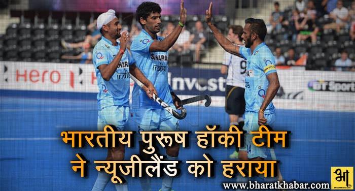 indian honky team