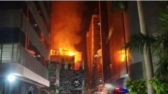 मुंबईः कमला मिल्स में आग लगने की वजह का हुआ खुलासा, इस वजह से हुआ था हादसा