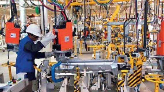 महंगाई ने तोड़ा रिकॉर्ड, औद्योगिक उत्पादन आंकड़ों ने दी राहत