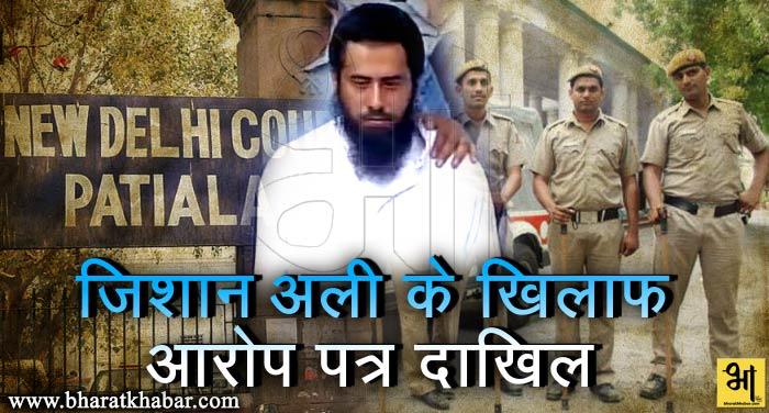 Al-Qaeda Jishan Ali