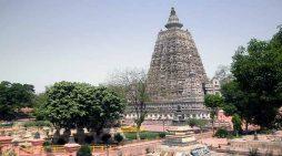 महाबोधि मंदिर के बाहर मिले दो बम, पुलिस ने इलाके को किया छावनी में तब्दील