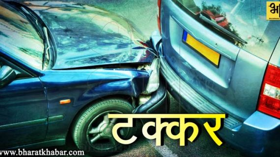 कार और ट्रक की टक्कर में चली गई सात जान, परिवार का बुरा हाल